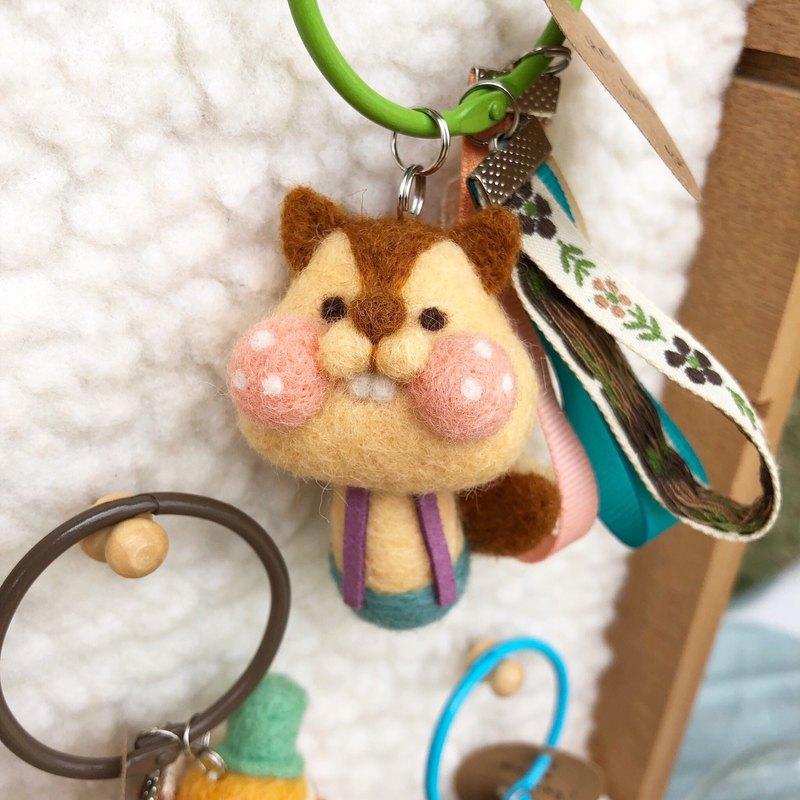 羊毛氈小松鼠鑰匙圈吊飾
