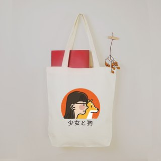 [Girl and Dog] Valentine's Day canvas tote bag beige (customized figure)