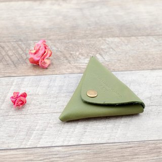 Be Two ∣ Matcha Green Triangle Coin Purse / One Piece Detachable / Leather Storage Pouch