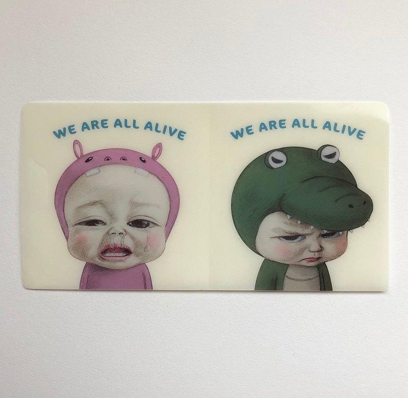 面罩盒 / We are all alive