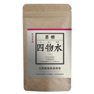 You Chatang brown sugar four water 30 days