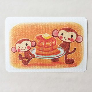 Curious hot cake postcard no.135