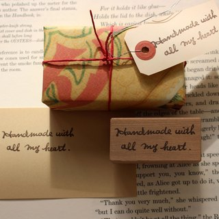 Handmade with all my heart cursive stamp [I made it with all my heart]