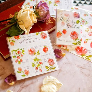 Watercolor Stamp Sticker Set - Raspberry Rose Garden WT-023