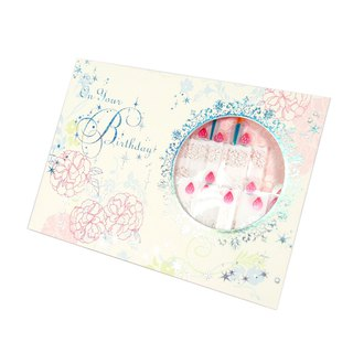 Exquisite cake for you [Hallmark - three-dimensional card birthday greetings]