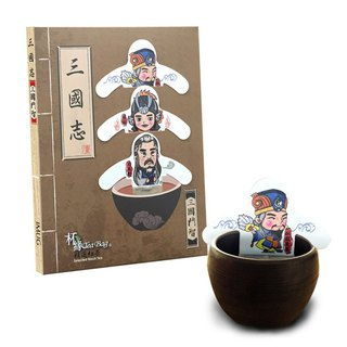 Cup Edge TeaBag - Three Kingdoms of the Three Kingdoms - selected black tea
