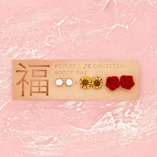 【Goody Bag- Leather Flower Earrings Box Set(1)】Baby's breath & Sun Flower & Rose