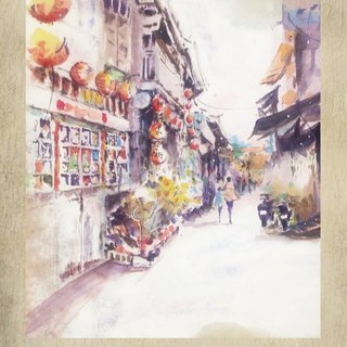 Taiwan Watercolor 100 Notebook - Tainan Shennong Street (Limited Offer)