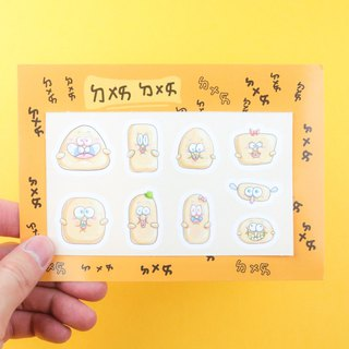 ㄉㄨㄞㄉㄨㄞ sticker fat stickers set (cut type) waterproof sticker scratches texture set kignjun