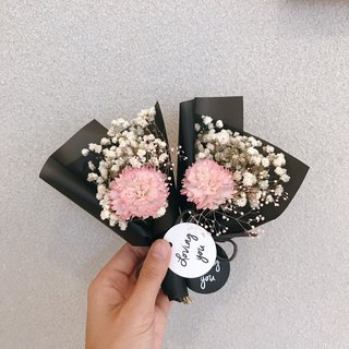 {BUSYBEE} Art Mother's Day Carnation dried palm into a single bundle containing packaging bouquets