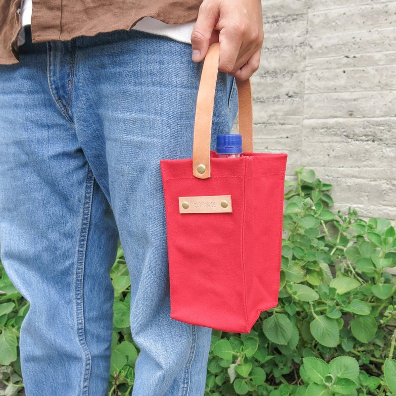 Leather sail with belt, bag - ruby ​​red drink bag can be loaded, mobile phone, wallet [change tide change bag]