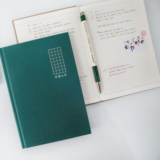Indigo wants to be successful - no troubles notebook - clear heart green, IDG75102