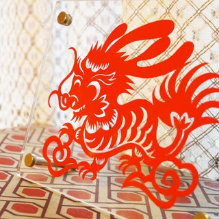 Cut paper, Well [stand] / twelve 个生 Xiao [Dragon]