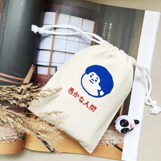 Media too (boy) canvas tote handmade serigraphy - Navy