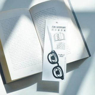 buyMood FUN BOOKMARK-Binge-Read(Paper Handmade)