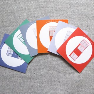 Hong Kong Door Greetings Cards Set of 6! Perfect for weddings, birthdays and all occasions!
