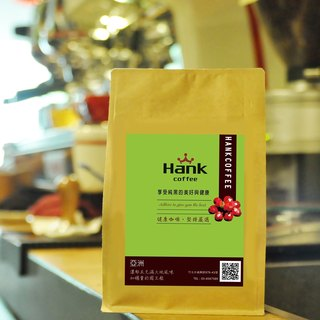 [Hank coffee] Sumatra Lin Dong East Mentine round beans three hand-selected (half a pound)