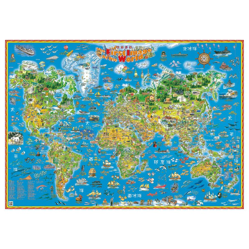 World Impression Map - Buy World Impression Send [Xiao Zhang] Taiwan Impression