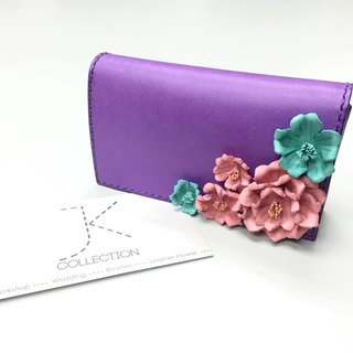 Elegant leather version Lavender Sakura Card Box