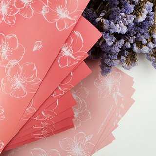 A4 Wrapping paper- Blooming -Printed on both sides-10 sheets