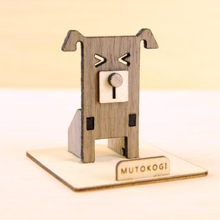 Small sour plum loyal dog x handmade wooden mobile phone holder mobile phone seat wedding small exchange gift MUTOKOGI
