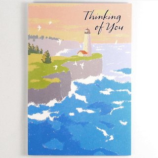 You are the beacon in my heart to guide me forward [Hallmark-Card Teacher's Day]