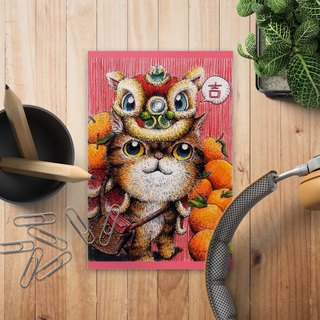 Little Lucky lion lynx cat Chinese style postcards