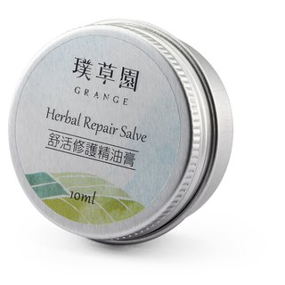 Shu Huo Repair Essential Oil Cream 10ml│ Soothes skin discomfort