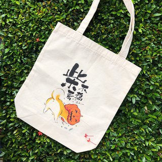 Firewood is not a quail egg (lovely cute canvas tote bag)