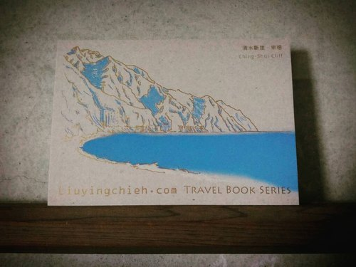 Water cliff Ching-Shui Cliff Risograph postcard Postcard Hualien Zonta beach travel landscape painting gold ink gray card
