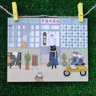 Cat's illustration postcard