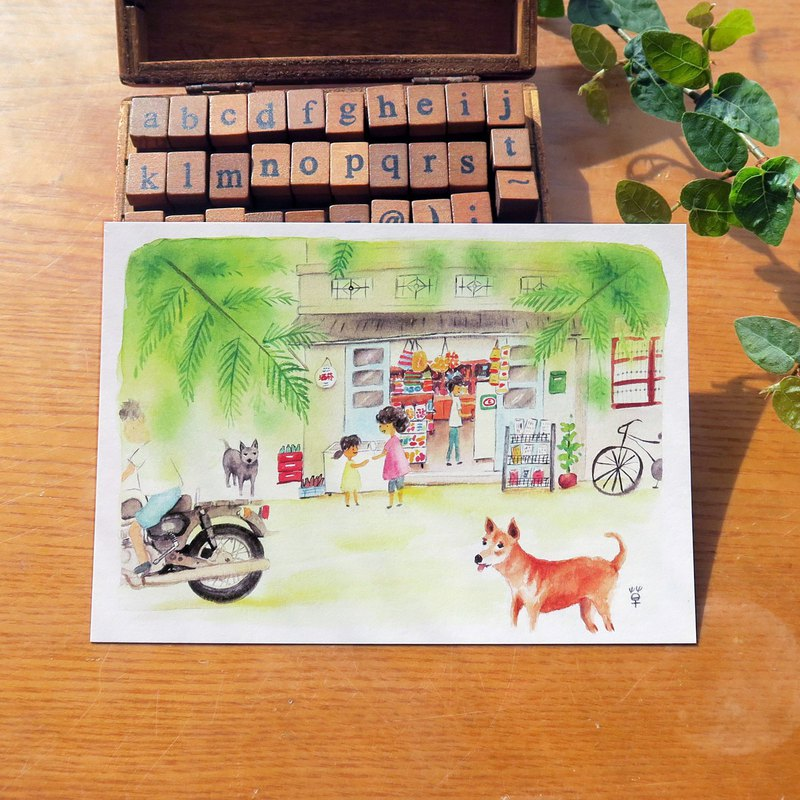 Taiwan style series - the old grocery store and black, small yellow postcards