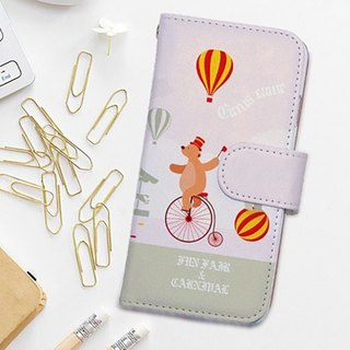 【All models compatible】 Free shipping 【notebook type】 circus comes