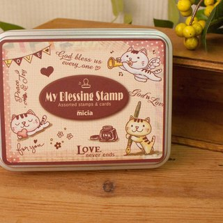 Gospel kitten my blessing tin Stamp Set