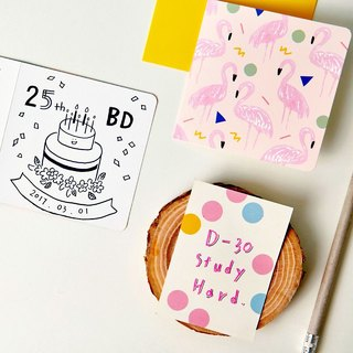 7321Design Happy Doodle Universal Card -BBH Flamingo, 73D89077