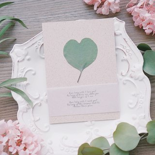 only. Heart-leaf manual card gift box