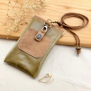 Splicing shrapnel multi-function mobile phone bag --- mobile phone case / earphone / card / cross-body phone bag