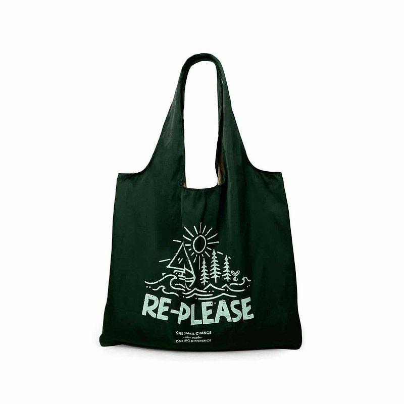 購物袋重新請(綠色)