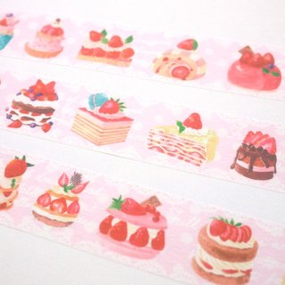 Strawberry Cake (watercolor) and paper tape - 2.5cm x 10M (50cm cycle diagram)