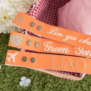 Customized Luggage Ribbon (Sweet Wine)