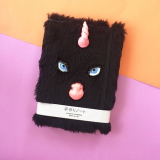 Unicorn Black Notebook