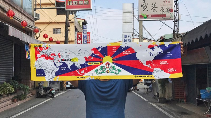 Make World Map Sports Towel (Snow Mountain Lion)