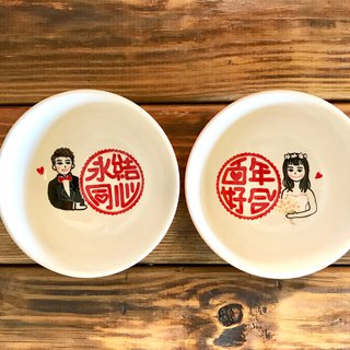 Marriage to bowl wedding gift preferred with boxed red bowl