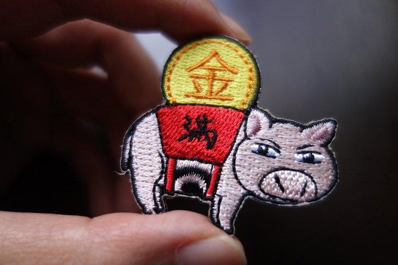 Embroidery Badge/Pin-Attract Abundance The Holy Animals of Formosa-Pin-nng Pig