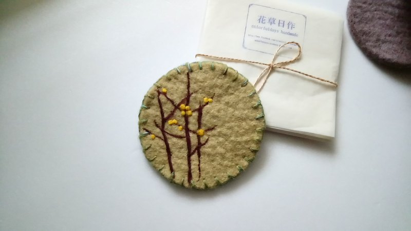 Wool felt earth system mountain forest round coaster [valentine gift / birthday gift]