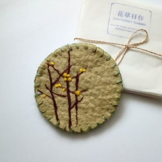 Wool felt the earth forest round coaster [Valentine's Day gift / birthday gift]