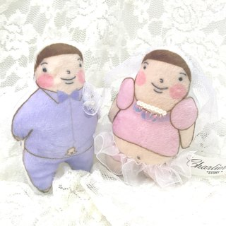 Fat Boy Lok Key chain M+ size - special edition - wedding moment