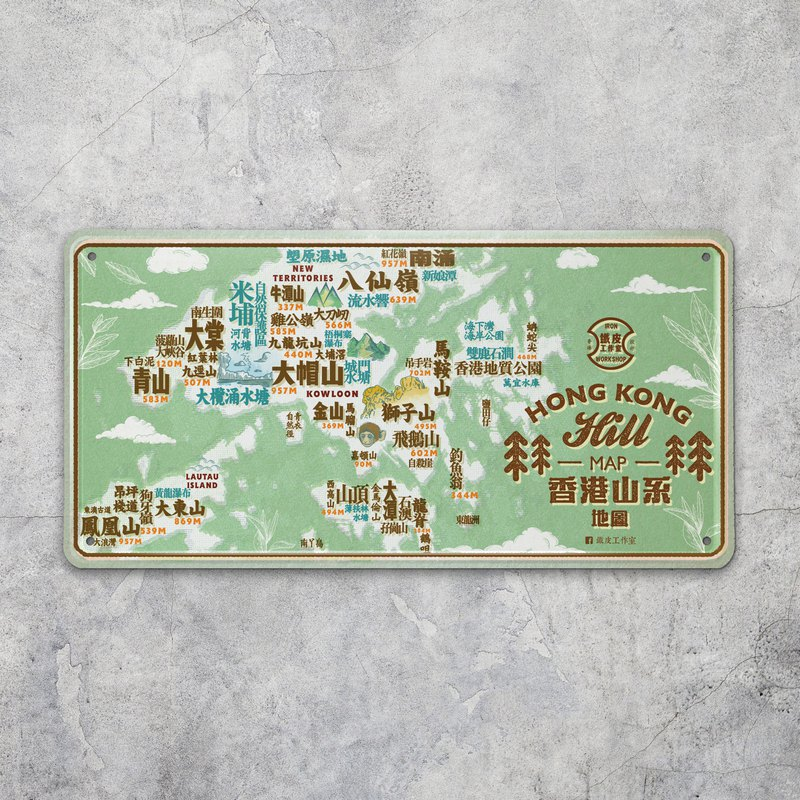 HONG KONG HILL MAP