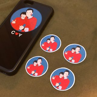 Customized portrait stickers