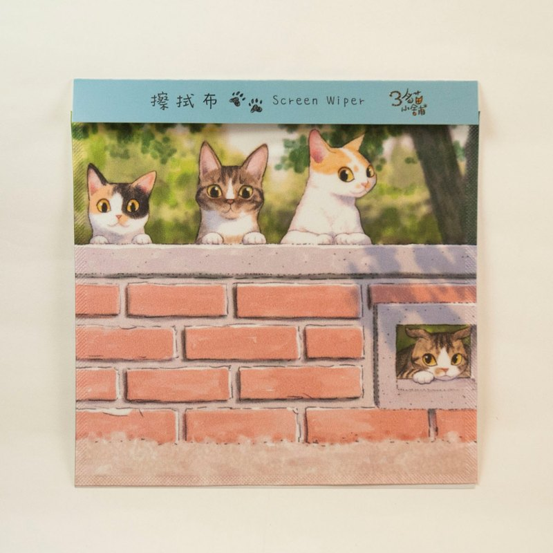 Three cat shop ~ little name million with a wiping cloth